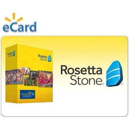 Rosetta Stone French Level 1 5 Set Emai