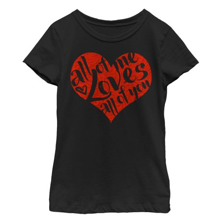 Girls' Valentine's Day All of Me Loves All of You T-Shirt (Love Me Not Clothing)