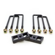 ReadyLift Suspension 11-15 GM/Chevy 2500HD 1.0in Tall OEM Style Rear Lift Block Kit w/ U-Bolts