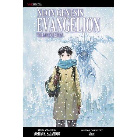 Neon Genesis Evangelion, Vol. 14 (A Cruel Angels Thesis Neon Genesis Evangelion Theme)