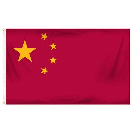 China 3ft x 5ft Printed Polyester (China Flat)