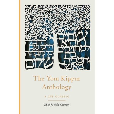 The Yom Kippur Anthology (Yom Kippur Anthology)
