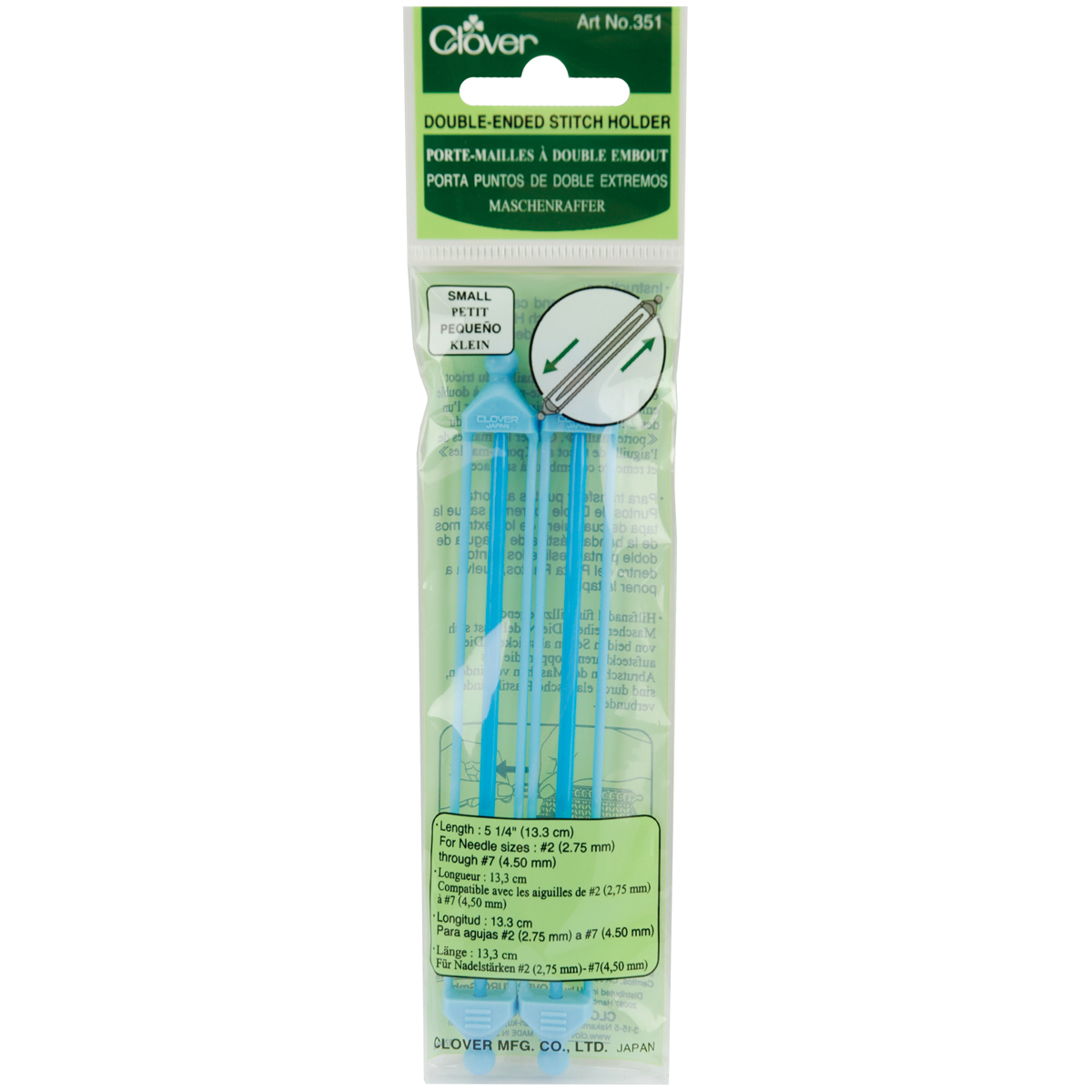 "Clover Double Ended Stitch Holder, 5.25"", Sizes 2 and 7, 2-Pack"