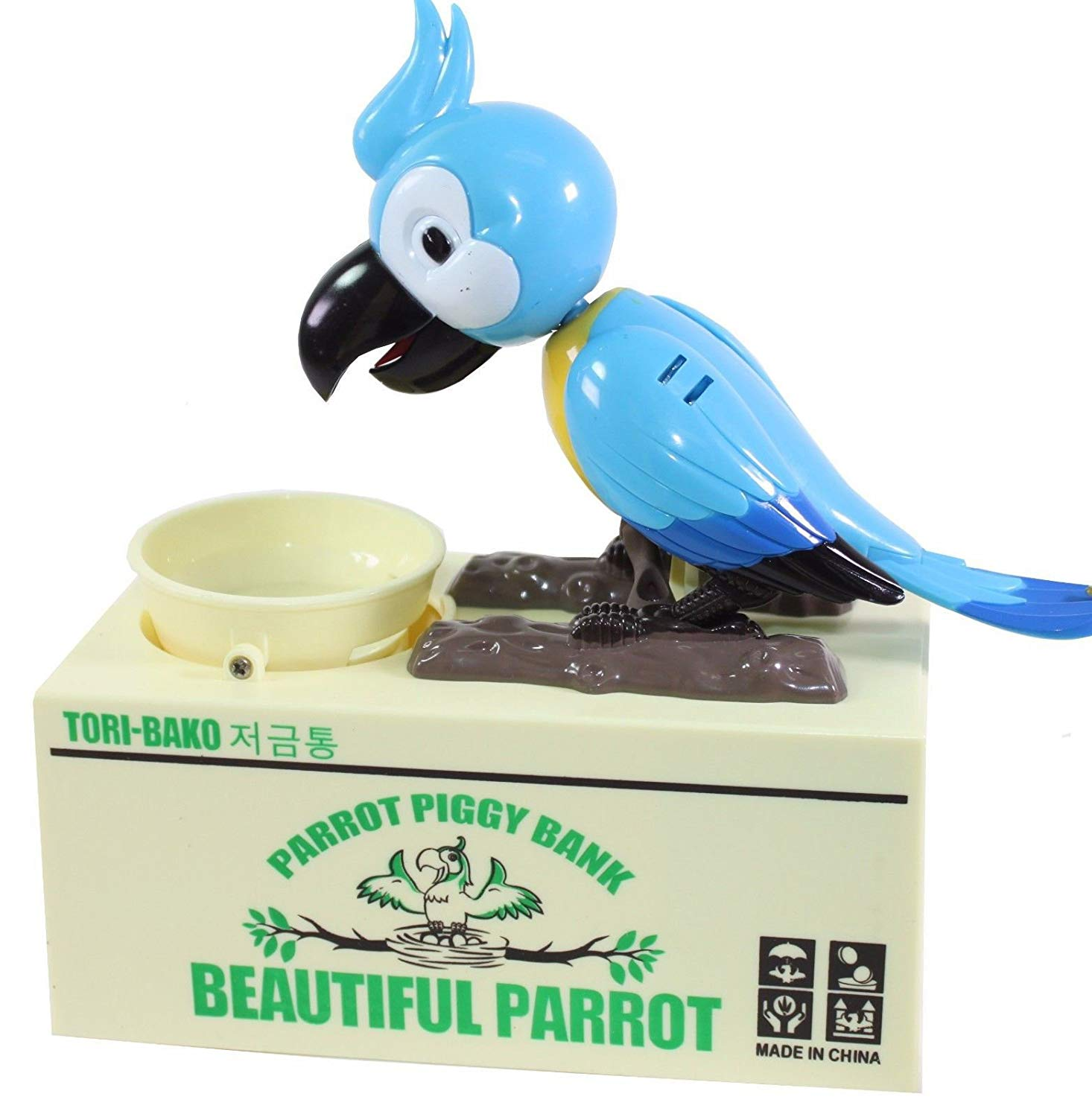 12 Home Decor Gift Ideas From Walmart: Automatic Funny Cute Parrot Piggy Bank Stealing Coin Home