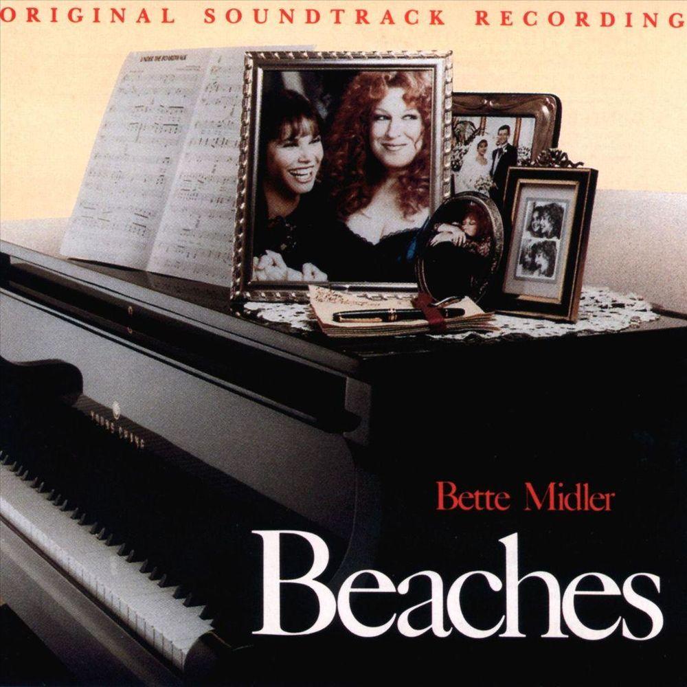 Bette Midler - Beaches (Original Soundtrack Recording) (CD)