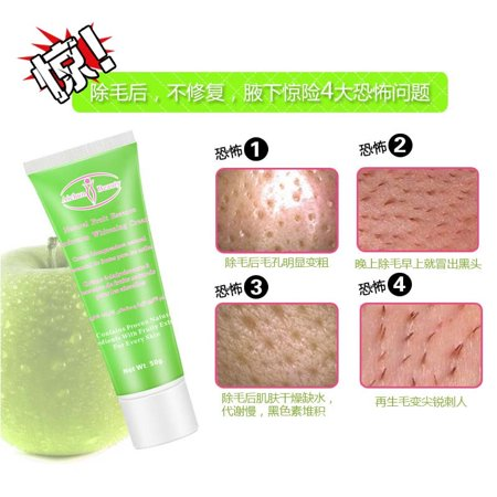 Whitening Cream For Armpit Elbow Knee Lightening BIKINI-Underarm Inner