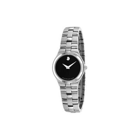 Movado Women's Juro Watch Swiss Quartz Sapphire Crystal 605024