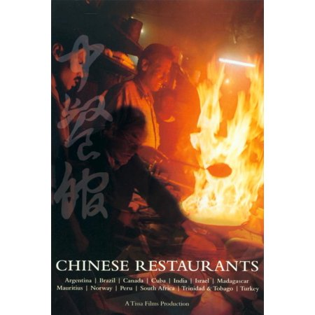 Chinese Restaurants POSTER Movie Mini - Halloween Nyc Restaurant