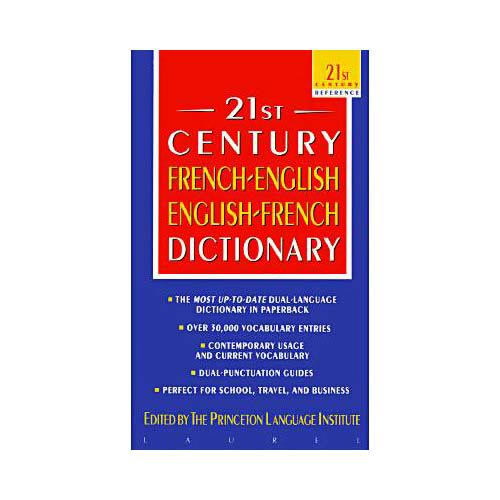 The 21st Century French-English English French Dictionary