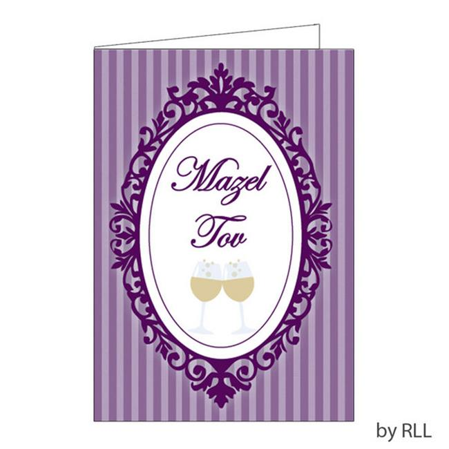 Bat Mitzvah Wallet Card