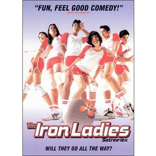 The Iron Ladies (Widescreen)