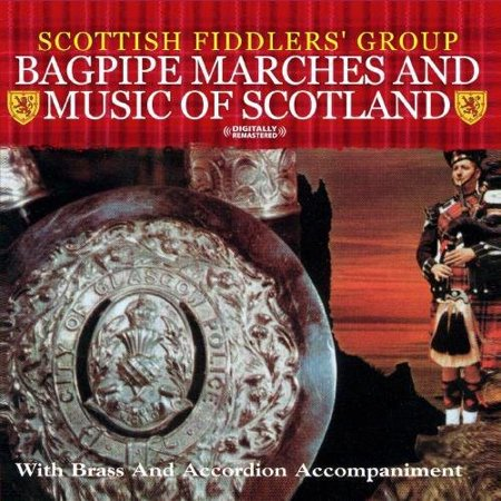 Bagpipe Marches & Music of Scotland (Scottish Celtic Bagpipes)