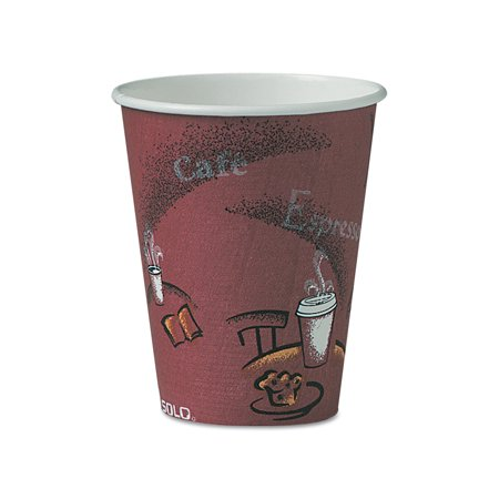 Discount Cups (Branded The Solo Hot Paper Cups, 8 oz. (500 ct.) Pack of 1 [Qty Discount / wholesale)