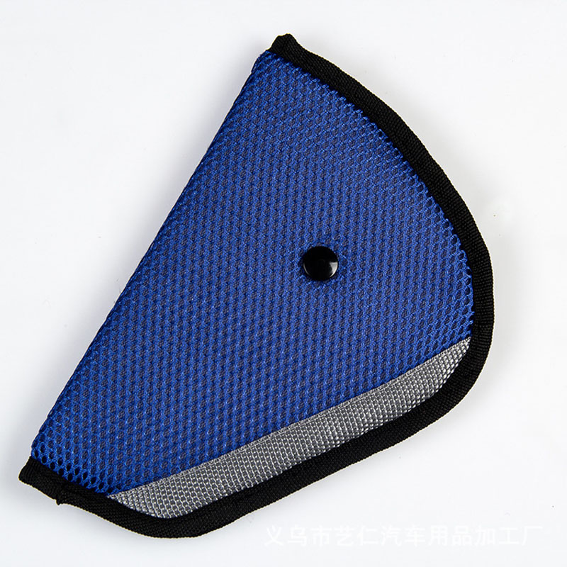 Outtop Baby Kids Car Safety Cover Strap Adjuster Pad Harness Seat Belt Clip BU