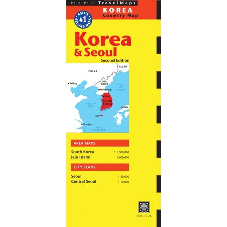 Korea & Seoul Travel Map Second Edition (Best Month To Go To Seoul Korea)