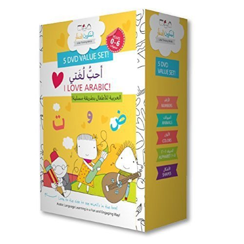 I Love Arabic 5 DVD Box Set (Animals Around Us, Colors Around Us, Shapes Around Us, Numbers 1-10 and Alphabets... by Little Thinking Minds
