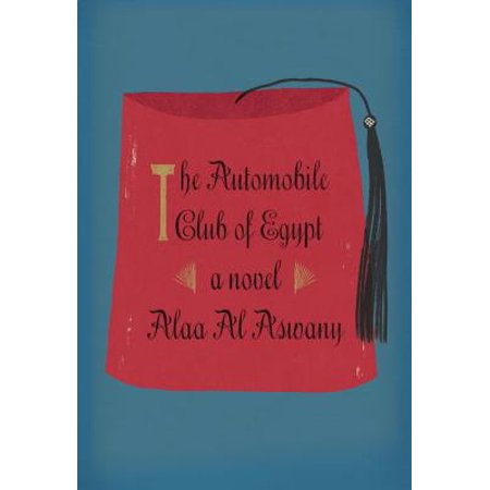 Royal Automobile Club (The Automobile Club of Egypt : A)