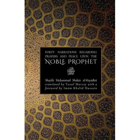 Forty Narrations Regarding Prayers & Peace Upon the Noble (The Last Prophet Muhammad Peace Be Upon Him)