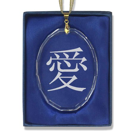 Oval Crystal Christmas Ornament - Chinese Love - Chinese Love Symbol