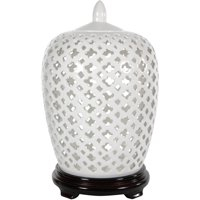 "Oriental Furniture 12"" Carved Lattice Decorative Vase Jar, decorative item, oriental design, any occasion, any room, white color"