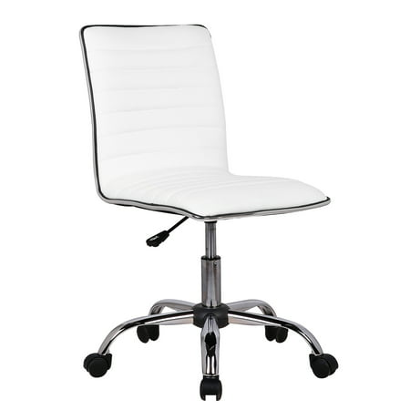 Belleze Ergonomic Low Back Armless Ribbed Swivel Task Office Chair, White