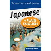 In Plain English: Japanese in Plain English (Paperback)