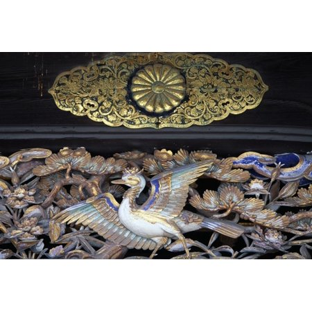 Outstretched Wings (Bird with Outstretched Wings, Bas-Relief, Ninomaru Palace, Nijo Castle, Kyoto, 17th Century, Japan Print Wall Art)