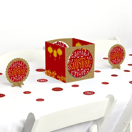 Chinese New Year - 2019 Year of the Pig Party Centerpiece & Table Decoration Kit