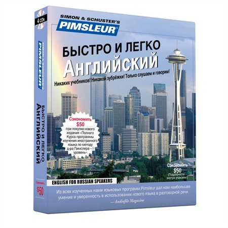 Pimsleur English for Russian Speakers Quick & Simple Course - Level 1 Lessons 1-8 CD : Learn to Speak and Understand English for Russian with Pimsleur Language (Best Way To Learn English Speaking)