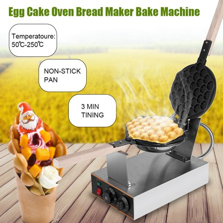 WALFRONT Stainless Steel Electric Egg Cake Oven Puff Bread Maker Bake Machine 110V US Plug,Egg Cake, Egg Cake (Ekg Machine)