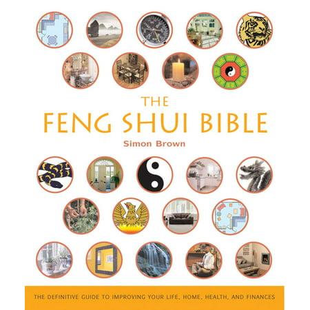 Kwan Yin Feng Shui (The Feng Shui Bible : The Definitive Guide to Improving Your Life, Home, Health, and Finances)