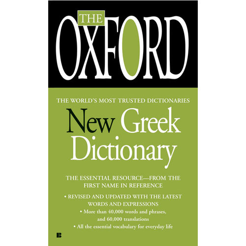 The Oxford New Greek Dictionary: Greek - English, English - Greek, American Edition
