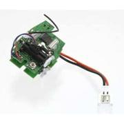 5 'in 1 RX/ESC/Gyro/2 Servos Control Board Novus CX