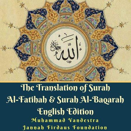 The Translation of Surah Al-Fatihah & Surah Al-Baqarah English Edition - (Surah Baqarah Ayat 186 With Urdu Translation)