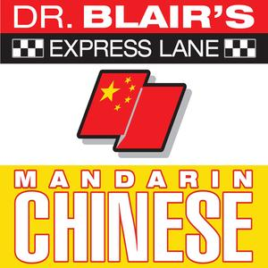 Dr. Blair's Express Lane: Chinese - Audiobook