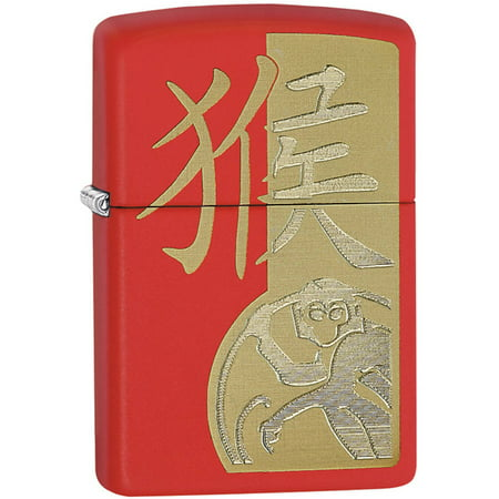 Zippo Classic Year of the Monkey Lighter, 28955 for $<!---->