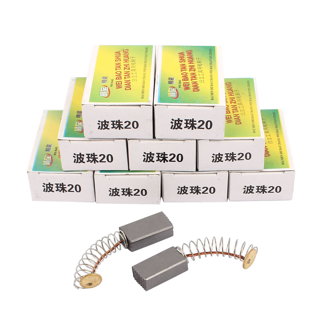 10 Pairs Replacement Carbon Brushes 14mm x 8mm x 5mm for Electric Motor - image 2 of 2