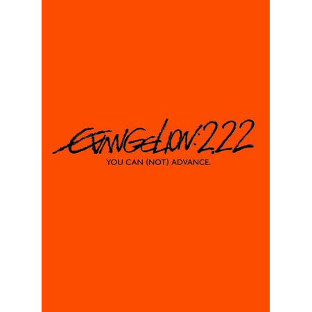 Evangelion: 2.0 You Can (Not) Advance - movie POSTER (Style A) (11