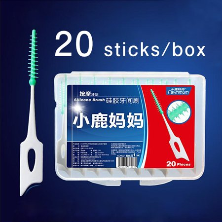 - 2 Packs Fashionable Silicone Disposable Toothpicks Soft Interdental Brushes Dental Oral Care Tooth Brush, Interdental Toothpicks, Dental Care Toothpick 40 Pcs