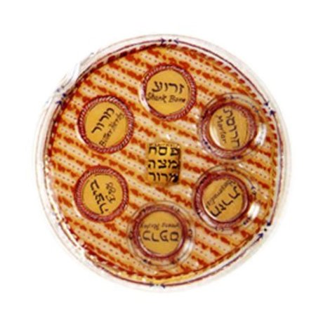 (Brown Glass Passover Pesach Seder Plate with Matzah Pattern Design)