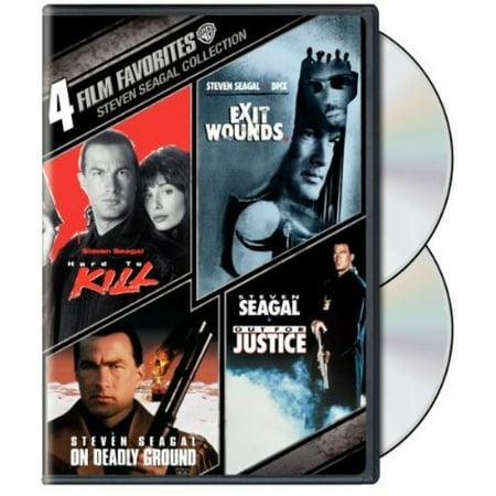 4 Film Favorites: Steven Seagal Action (DVD) - Le Film Halloween 2017