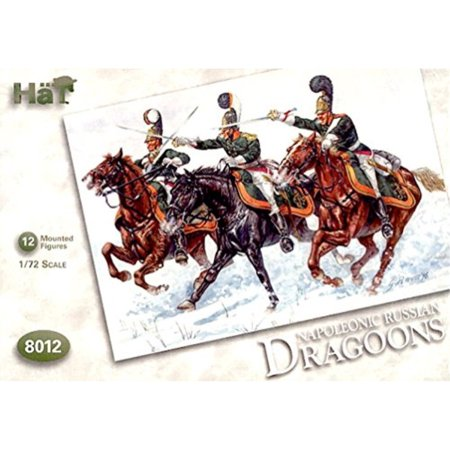 HaT Set 8012 Russian Dragoons - 12 figures and 12 horses in this 1/72 scale Plastic Toy Soldier set by Hat (Hat Toy Soldiers)