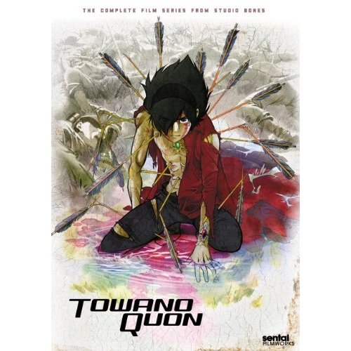 Towanoquon: The Complete Collection (Japanese)
