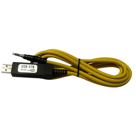 Standard Horizon USB-57B PC Programming Cable - image 1 of 1