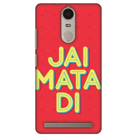 Lenovo Vibe K5 Note Case, Lenovo K5 Note Case - Jai Mata Di, Hard Plastic Back Cover. Slim Profile Cute Printed Designer Snap on Case with Screen Cleaning