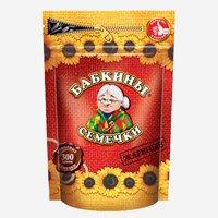 Black Sunflower Seeds (Babkini), 300Gr (10.58oz)