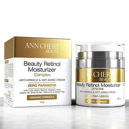 Ann Chery Beauty Kit , Beauty Retinol Moisturizer + Hair Complex + Vitamin C Serum + Dead Sea Mud Mask