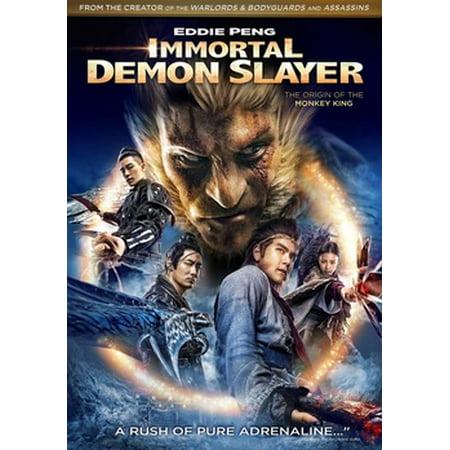 Immortal Demon Slayer (DVD) - 300 Immortals