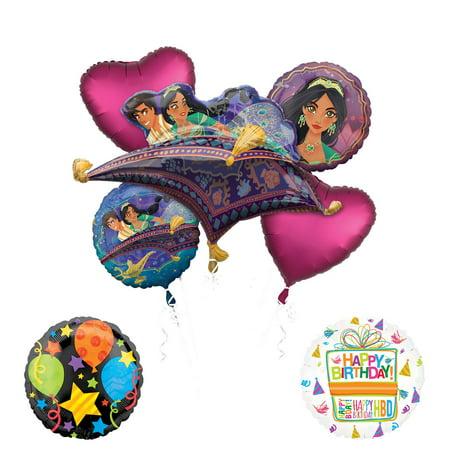 Princess Jasmine Birthday Party Supplies (Mayflower Products Aladdin Birthday Party Supplies Princess Jasmine Balloon Bouquet)