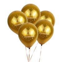 KABOER 5 Pcs Ramadan Balloons Eid Mubarak HAJJ MABROUR Latex Balloons Home Decor Color Gold Silver